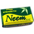 Swastik Neem
